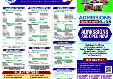 COMSATS Sahiwal Fall Admission 2021 Merit List