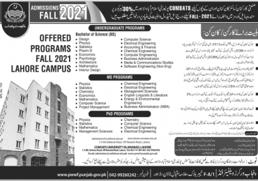 Comsats Lahore Labour Quota Merit List 2021