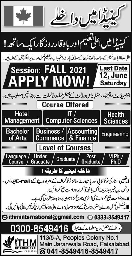 ITHM College Faisalabad Admissions 2021