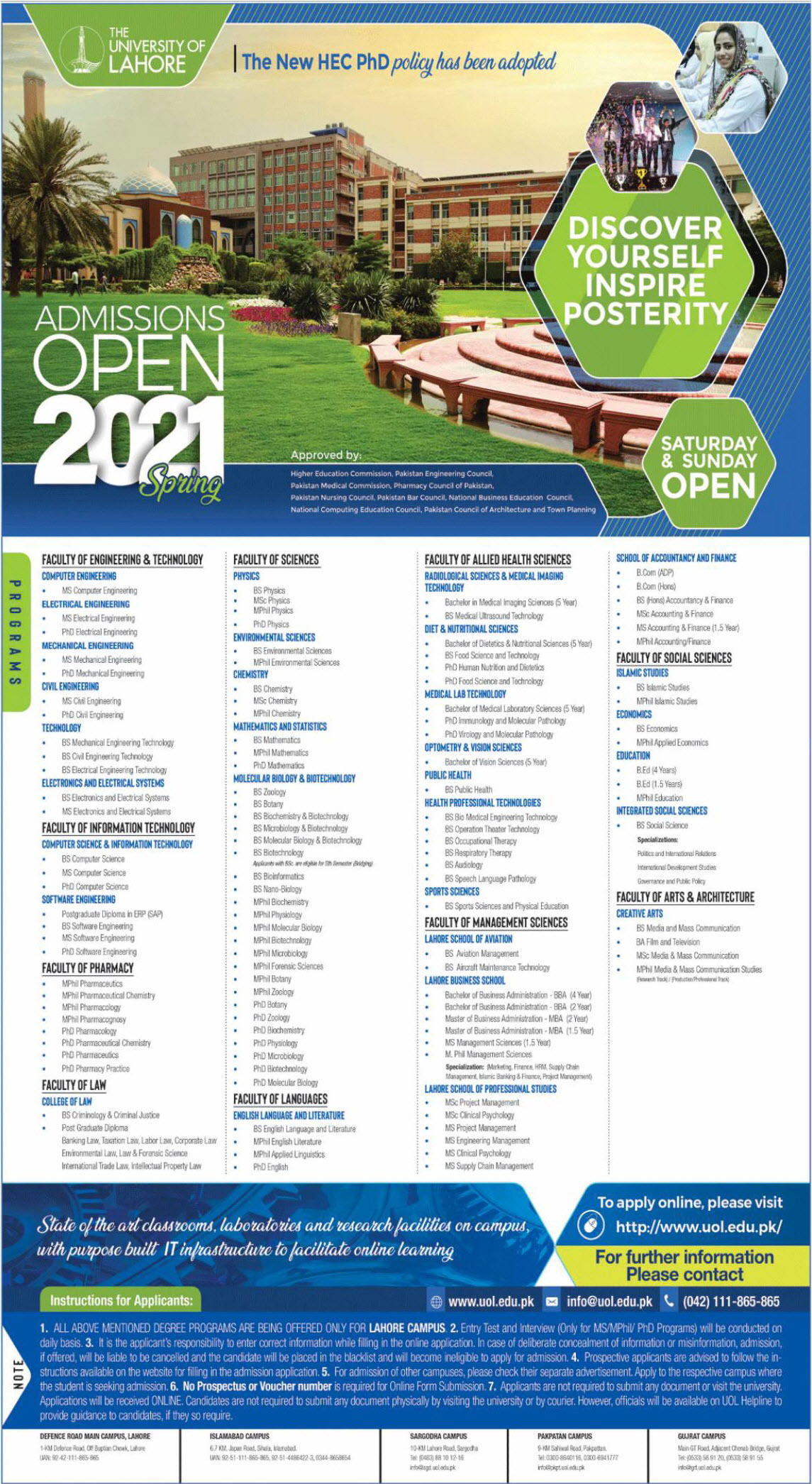 University Of Lahore UOL Spring Admission 2021 Form