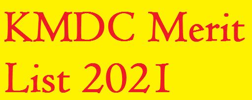 Karachi Medical And Dental College KMDC Merit List 2021-2022