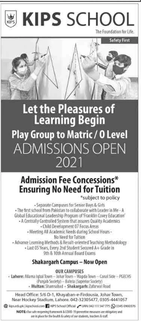 KIPS School Admissions 2021