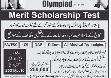 Pakistan Talent Olympiad Scholarship 2021 For KPK Students
