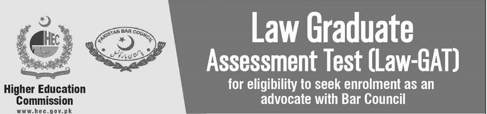 HEC Law GAT Test Past Papers PDF download