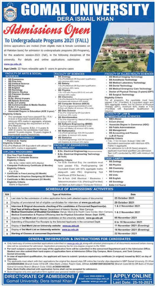 Gomal University DI Khan Admission 2021 Form Last Date Advertisement
