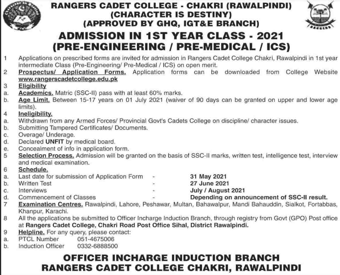 Rangers Cadet College Chakri Rawalpindi Admission 2021 Application Form