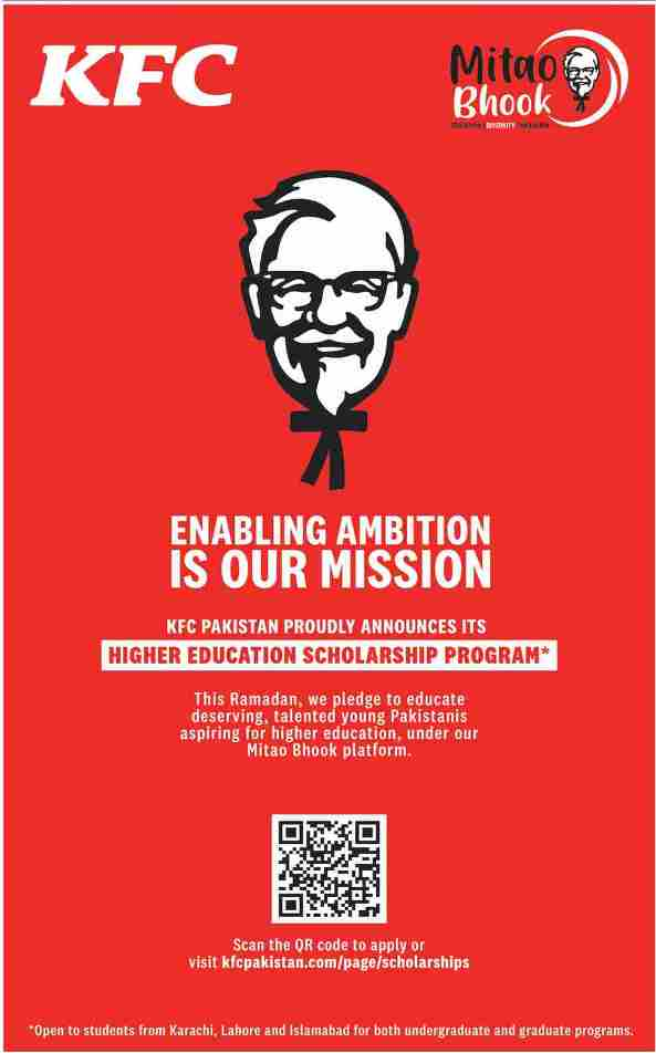 KFC Scholarship 2021 Application Form