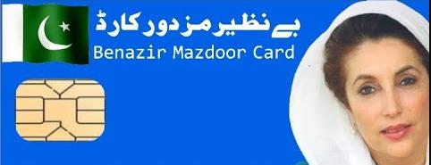 Benazir Mazdoor Card Apply Online Registration 2021 Sindh Govt