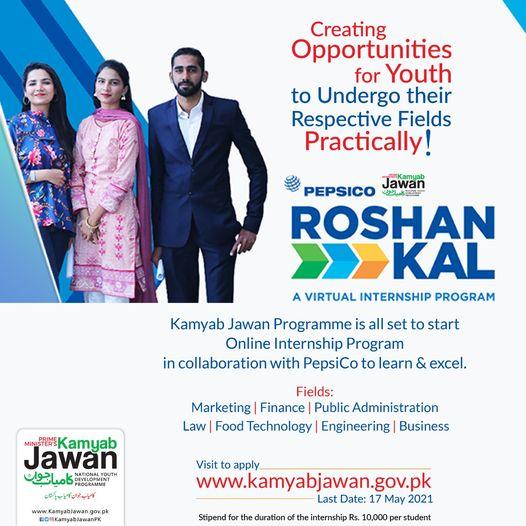 Kamyab Jawan Internship Program 2021 Apply Online, Last Date