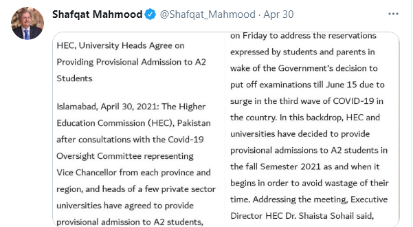 Latest News About Exams in Pakistan
