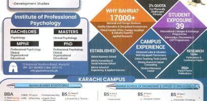 Bahria University Karachi Admission Fall 2021 Form Online