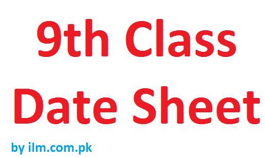 BISE Bannu Board 9th, 10th Class Date Sheet 2021