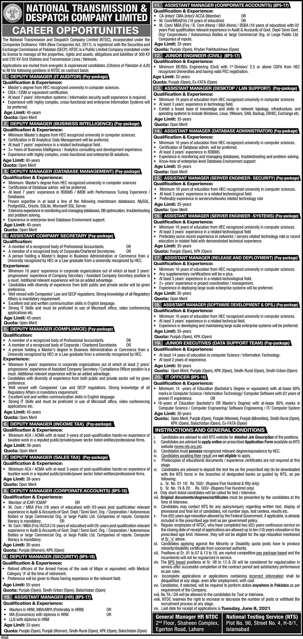 NTDC Jobs 2021 Advertisement Apply Online