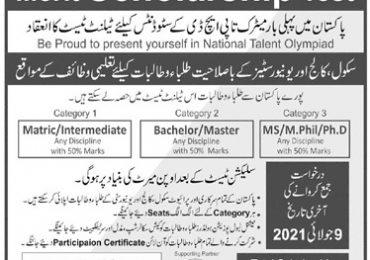 www.nta.org.pk 2021 Application Form