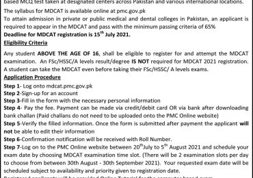PMC MDCAT Registration Form 2021 Online Apply