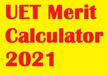 UET Merit Calculator 2021 Aggregate Formula