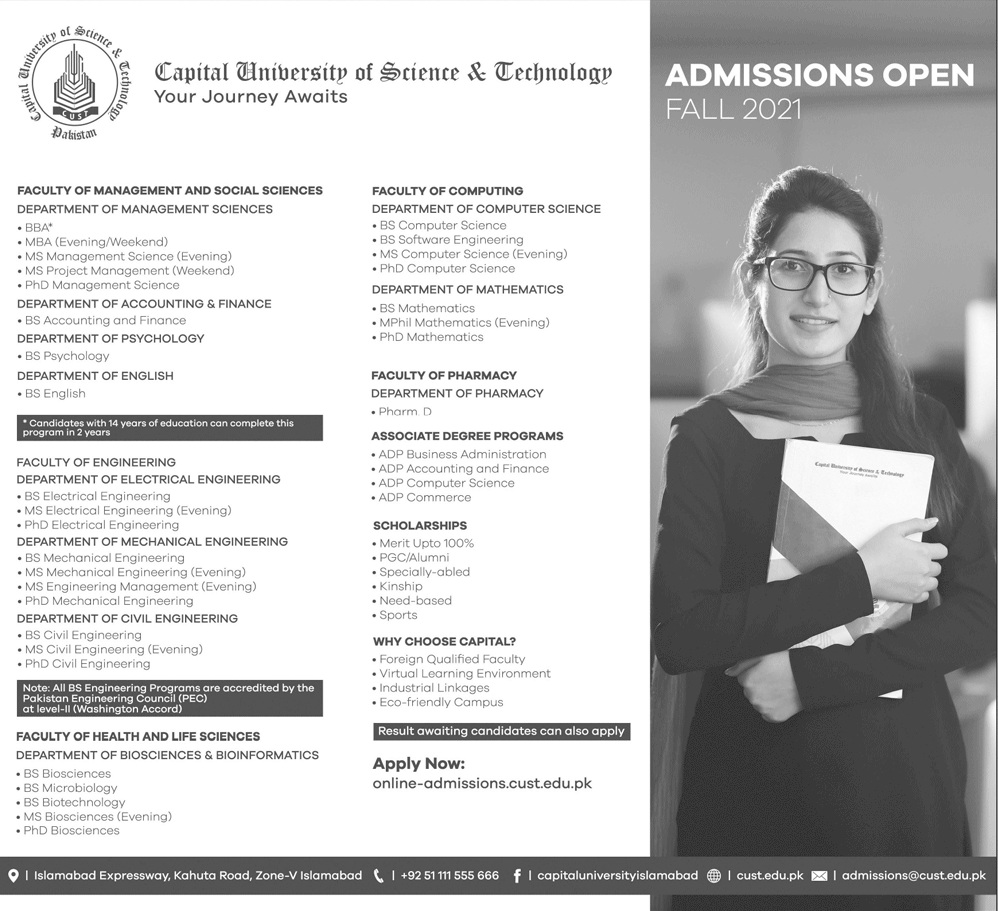 Capital University of Sciences & Technology CUST Islamabad Fall Admission 2021
