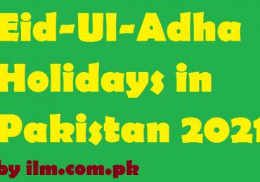 Eid-Ul-Adha Holidays in Pakistan 2021 Announcement