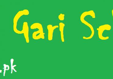 Meri Gari Scheme 2021 Online Apply Eligibility Criteria