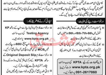 National Free Education Program 2021 Application Form