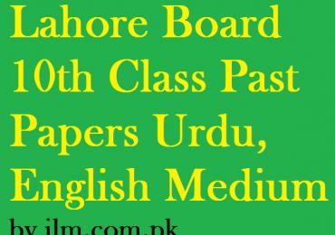 Lahore Board 10th Class Past Papers Urdu, English Medium