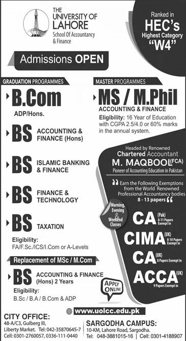 University Of Lahore UOL Admission 2021 Form