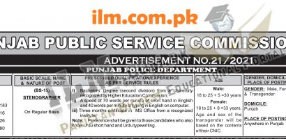 Punjab Police Stenographer Jobs 2021 Apply Online