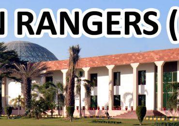 Punjab Rangers Merit List 2021 Call Letter Download