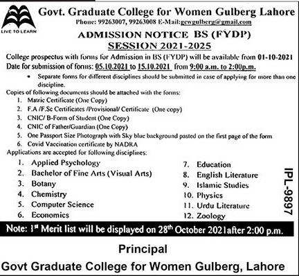 Government College For Women Gulberg Lahore Admission 2021