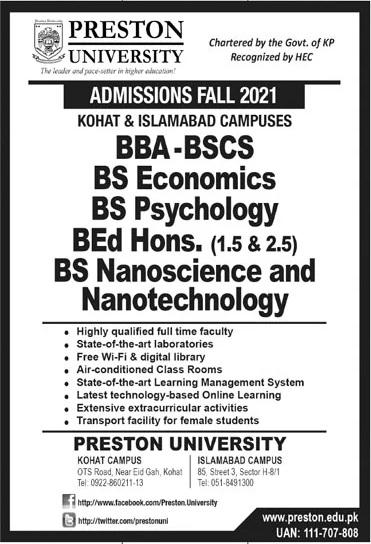 Preston University Admission 2021 Form Download