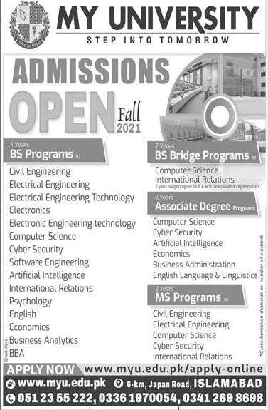 My University Islamabad Admission 2021 Last Date