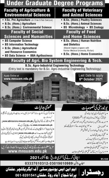 MNS University of Agriculture Undergraduate Admission 2021