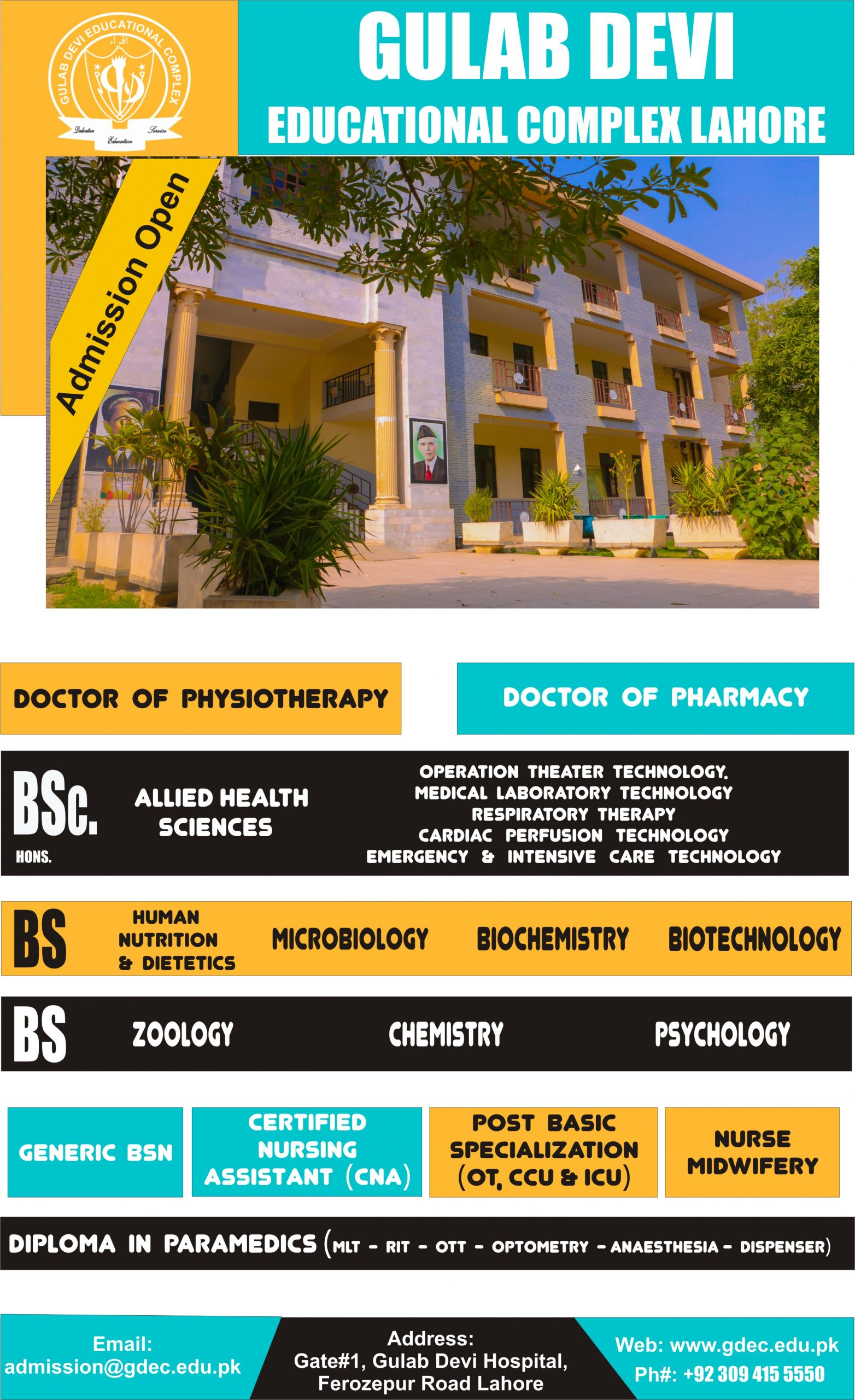 Gulab Devi DPT Admission 2021 Form Institute Of Physiotherapy